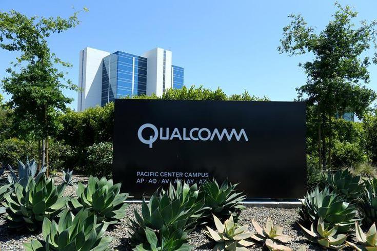 Qualcomm могут оштрафовать за то, что она не предоставила сведения европейскому антимонопольному регулятору
