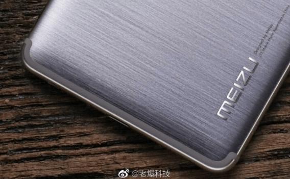 Meizu представила новые мобильные телефоны Pro 7 иPro 7 Plus
