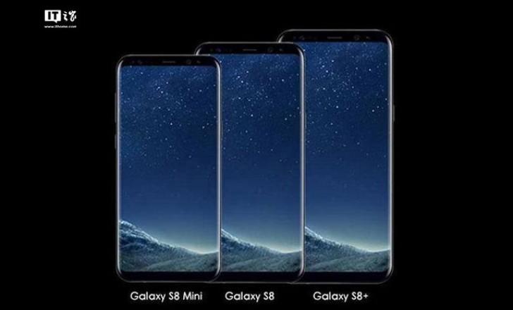 Смартфону Samsung Galaxy S8 mini приписывают SoC Snapdragon 821