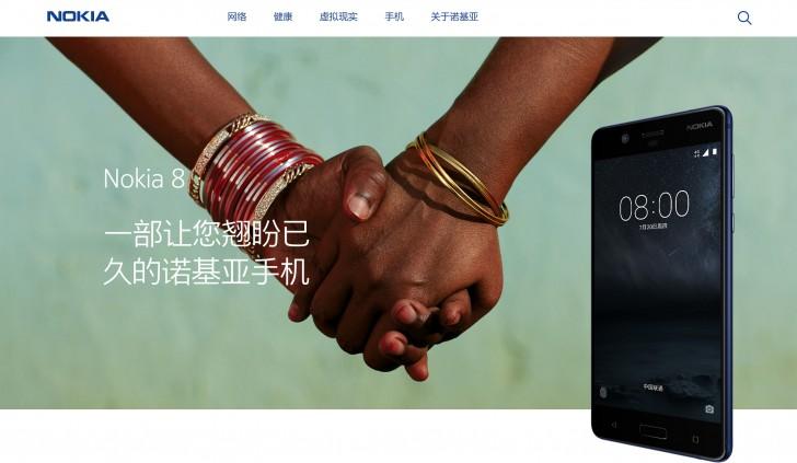 Анонс Nokia 8 ожидается в ближайшее время