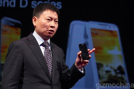 Huawei создаст микропроцессор для работы с ИИ