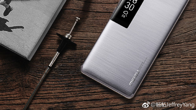 Вице-президент Meizu опубликовал официальное изображение смартфона Meizu Pro 7