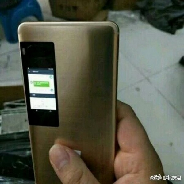 Vv Browns Leaked Cell Phone Pictures