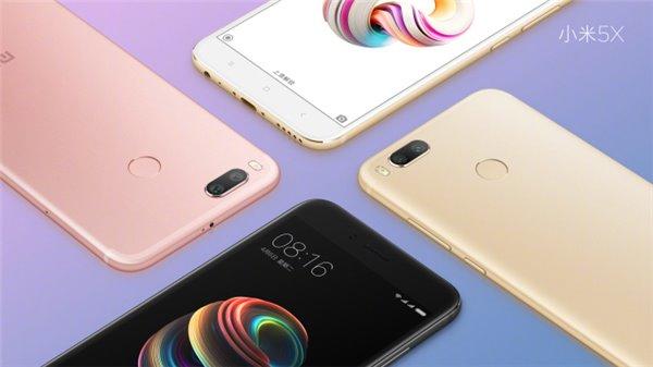 Представлен смартфон Xiaomi Mi5X сQualcomm Snapdragon 625 исдвоенной камерой