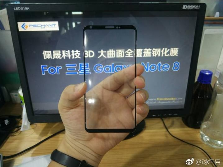 Самсунг  выпустит Galaxy Note 8 вавгусте  2017г  — Утечка