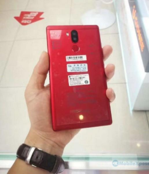 Meizu готовит безрамочный смартфон