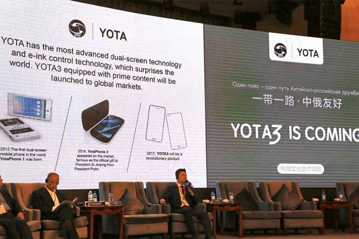 Смартфон YotaPhone 3 оснастят SoC Snapdragon 625