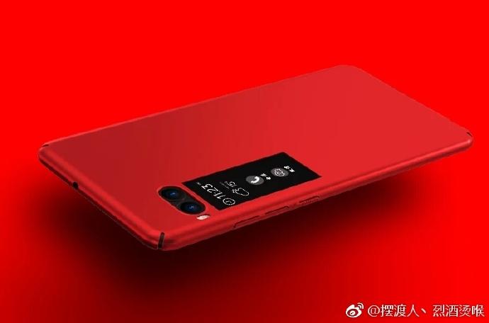 Смартфон Meizu Pro 7 оборудовали вторым цветным экраном