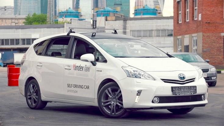 ВЯндексе презентовали прототип будущего беспилотного автомобиля