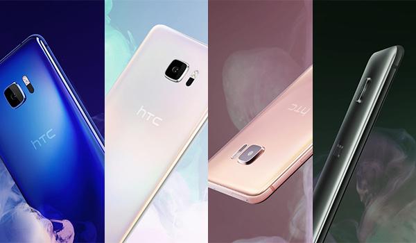 HTC U Ultra с сапфировым стеклом оценили в 920 долларов