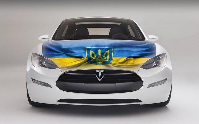 Tesla может разместить производство на Украине