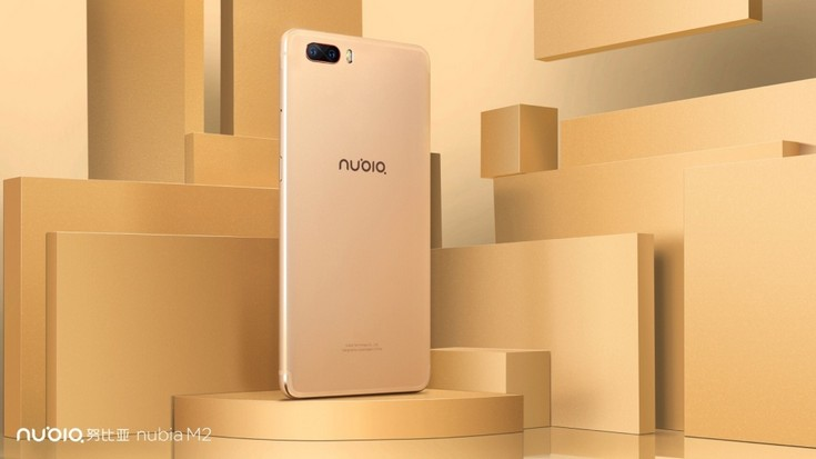 Анонс телефонов ZTE Nubia M2, Nubia M2 Lite иNubia N2