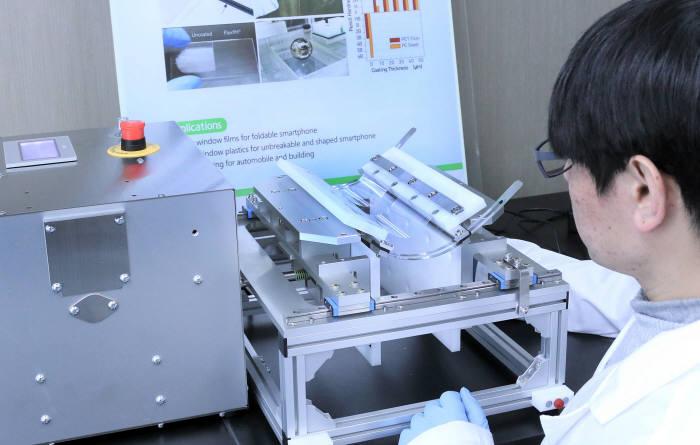 В настоящее время ученые совершенствуют разработку с учетом пожеланий ведущих производителей