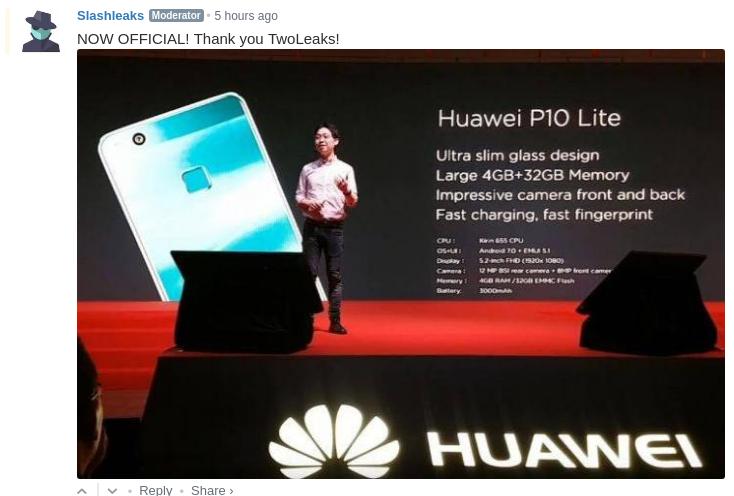Huawei P10 Lite доступен для предзаказа
