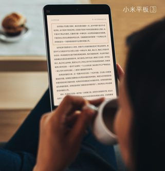 Xiaomi Mi Pad 3 получит ОС Android 7.0, Xiaomi Mi Pad 3 Pro — Windows 10