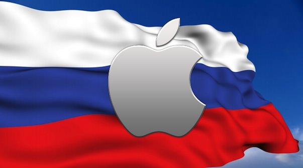 Российское представительство Apple признано виновным в координировании цен