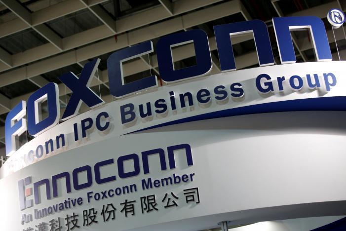 Foxconn считается нежелательным покупателем полупроводникового бизнеса Toshiba