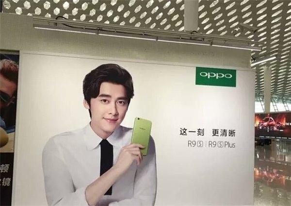 Продажи зеленых смартфонов R9s и R9s Plus в Китае начнутся в этом месяце