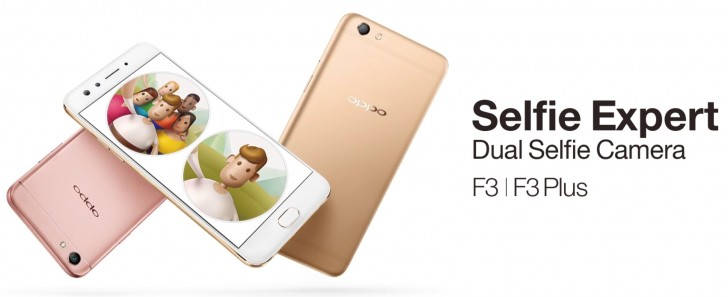Смартфон Oppo F3 Plus появился на сайте компании раньше срока