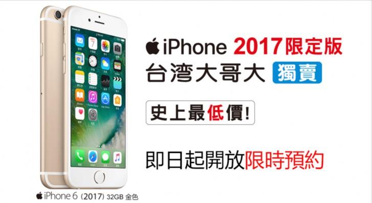 Apple перевыпустила iPhone 6 в новой модификации