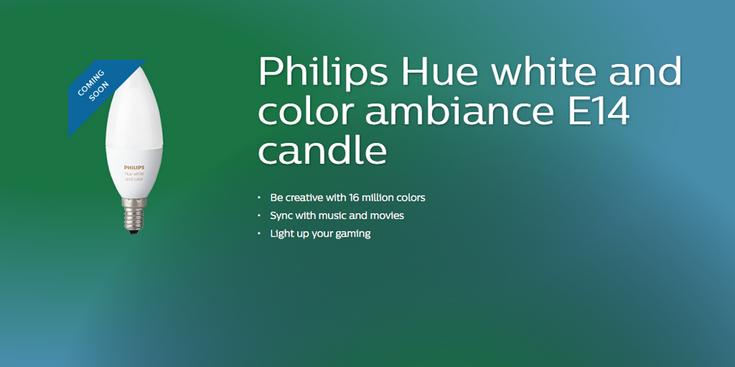 Лампы Philips Hue будут доступны и с цоколем E14