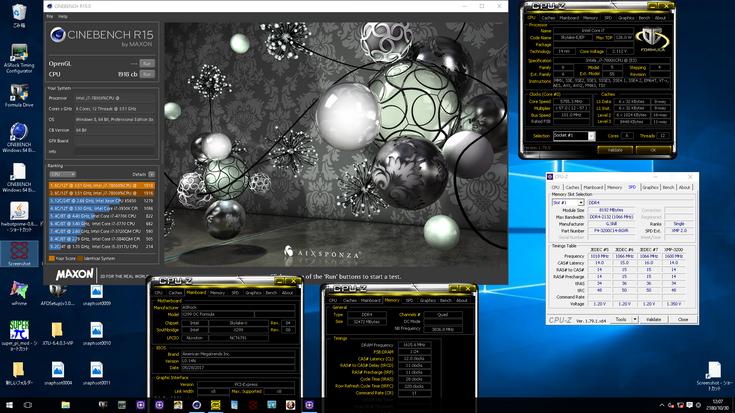 CPU Intel Core i9-7900X сравнили с Core i7-6950X в тесте CPU-Z
