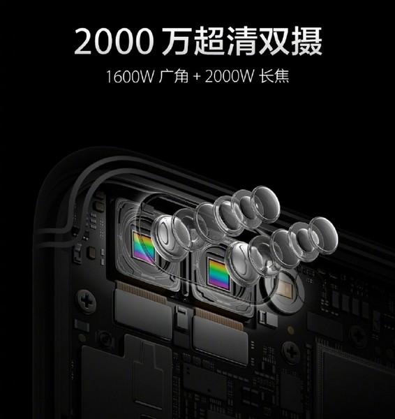 Oppo R11 получит сдвоенную камеру с телеобъективом