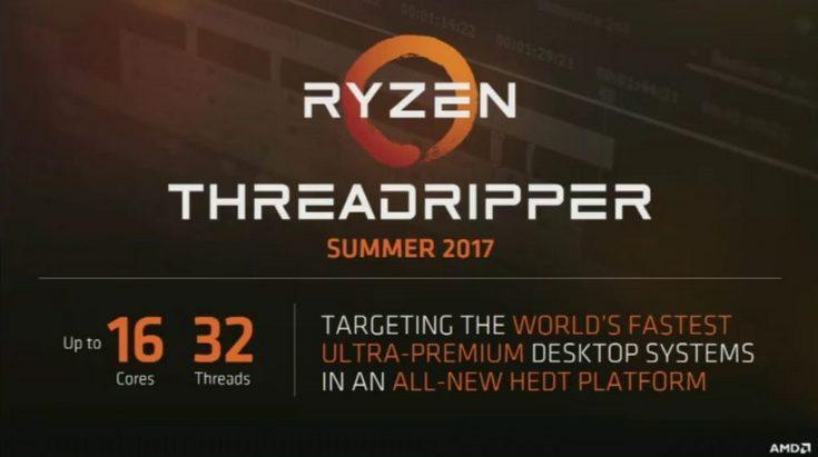 AMD представила HEDT-процессоры Threadripper, но не раскрыла их характеристик