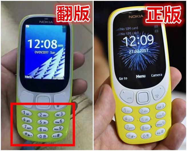Китайцы выпустили нарынок поддельную «Нокию 3310»
