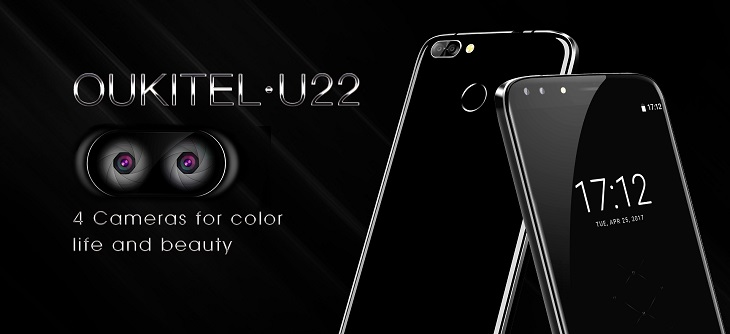 Смартфон Oukitel U22 оснащен сдвоенной камерой и на фронтальной панели