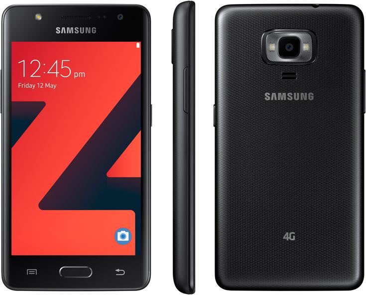 Смартфон Samsung Z4 оснащен дисплеем размером 4,5 дюйма и разрешением 480 х 800 пикселей