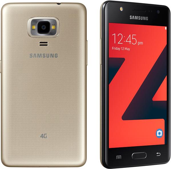 Компания Самсунг представила Tizen-смартфон Самсунг Z4