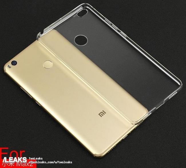 Android-смартфон Xiaomi MiMax 2 получит аккумулятор на5349 мАч