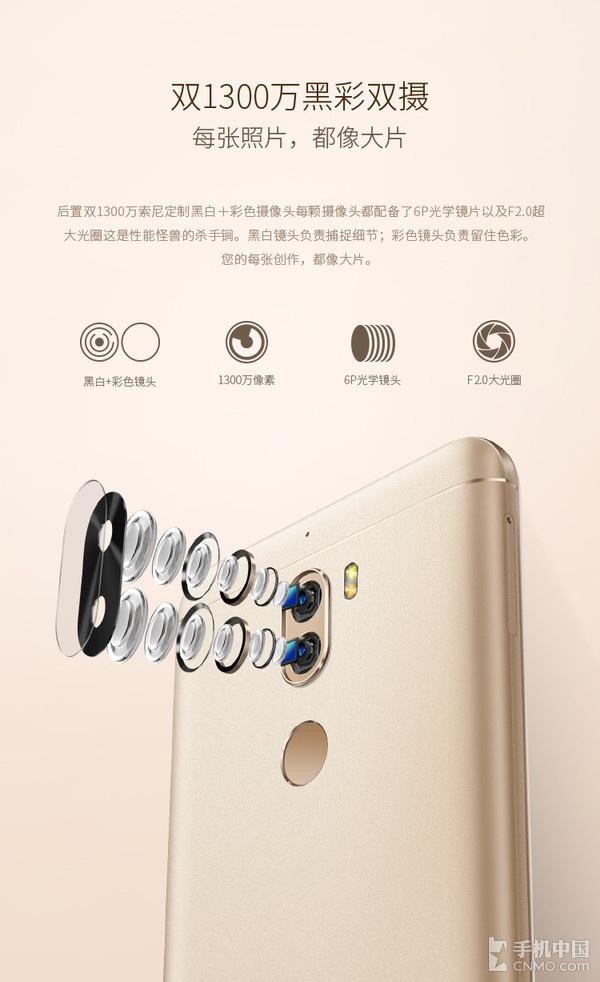 Coolpad Cool Play 6 с 6 ГБ ОЗУ и аккумулятором емкостью 4060 мА•ч позиционируется как игровой смартфон