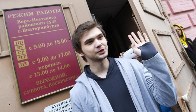 Блогер Руслан Соколовский получил условный срок за ловлю покемонов в храме