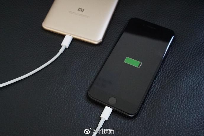 Xiaomi представила MiMax 2 саккумулятором на5300 мАч