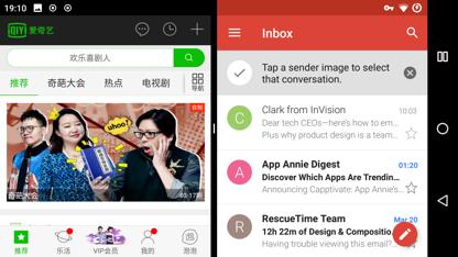 Фирменная прошивка Meizu Flume 6 будет доступна на остальных телефонах