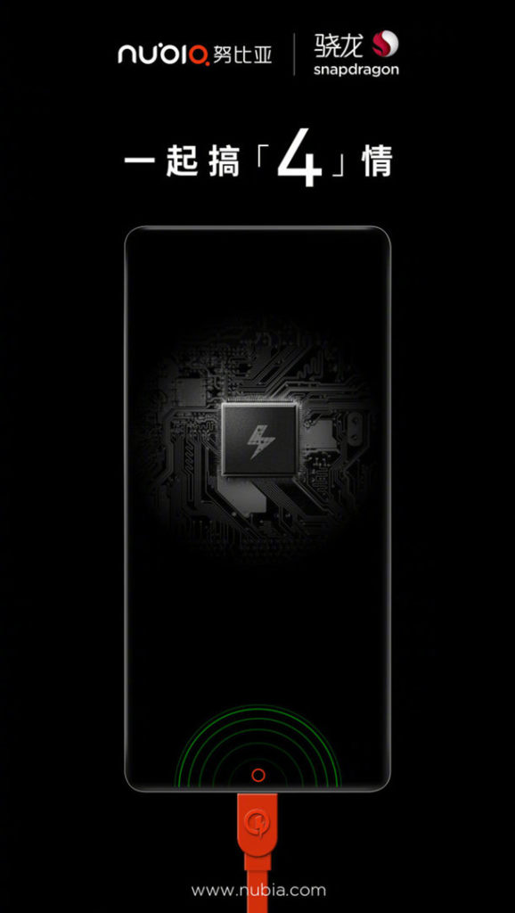 Nubia Z17 станет первым смартфоном с поддержкой технологии быстрой зарядки Quick Charge 4.0