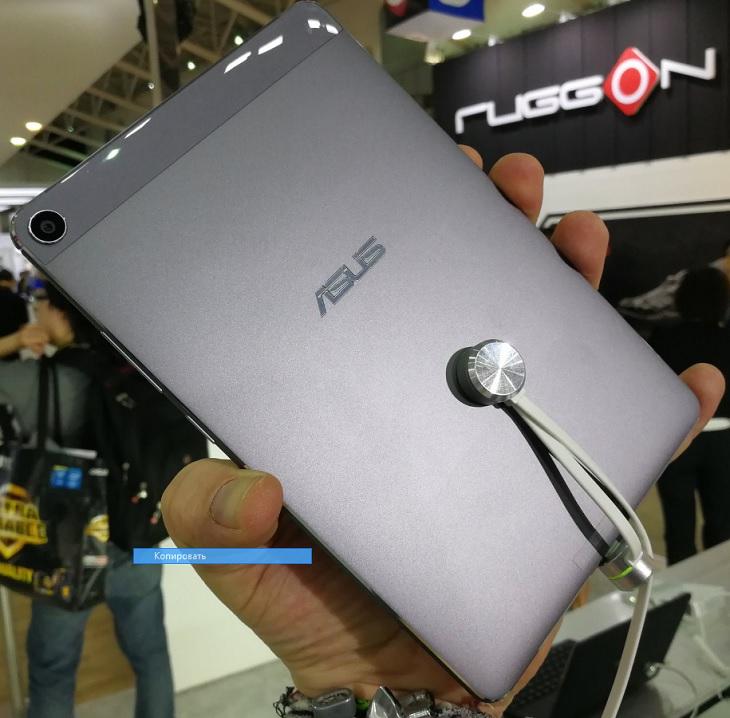 Asus готовит планшет ZenPad 3S 8.0 Z582KL с экраном диагональю 7,9 дюйма