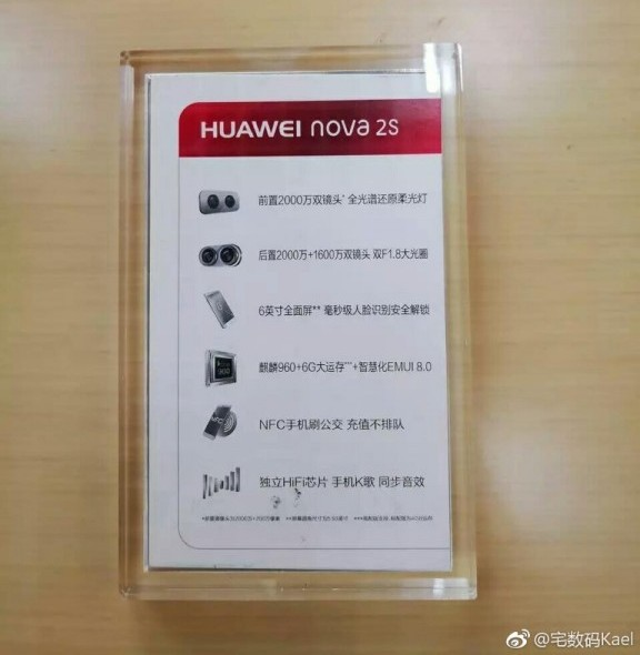 Представлены «живые» фото испецификации телефона Huawei Nova 2S