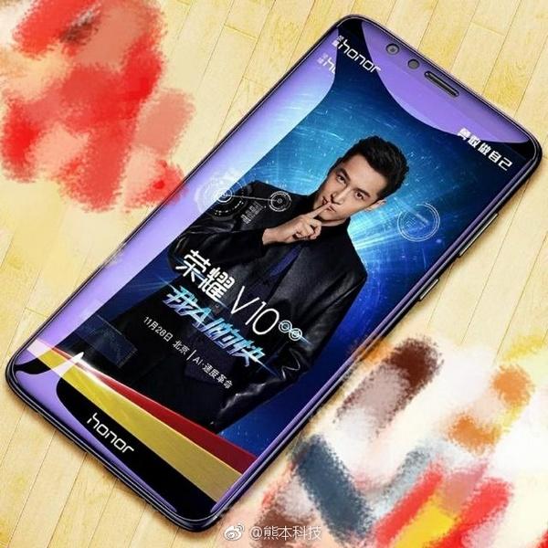 Спереди смартфон Honor V10 будет похож на Mate 10 Lite и Honor 7X