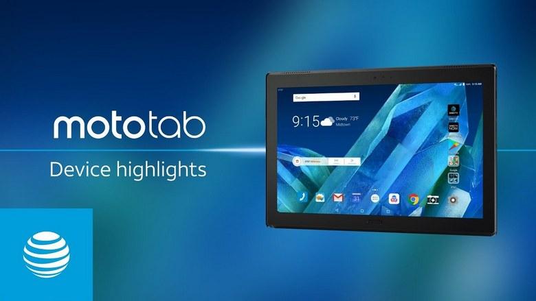 Lenovo выпустит планшет MotoTab