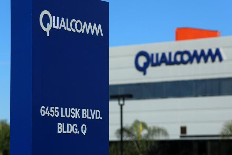 Qualcomm планирует отказаться отпредложения Broadcom посвоему поглощению за $103 млрд