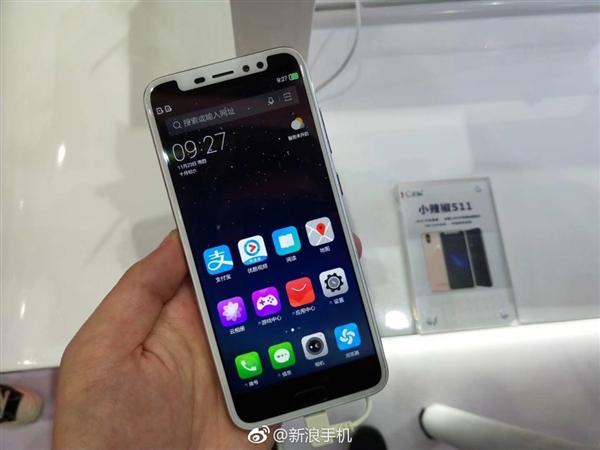 Неопять, аснова. Крупный китайский производитель телефонов делает клон iPhone X