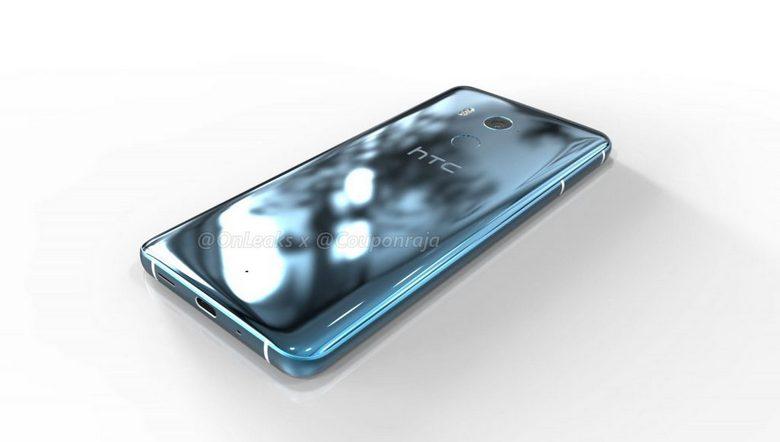 Появились изображения HTC U11 Plus