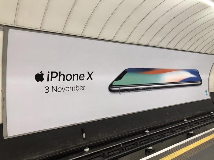 iphone 11 реклама щиты