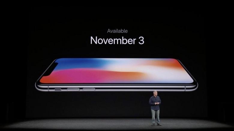 Представлен смартфон iPhone X (iPhone Ten), который поступит в продажу 3 ноября по цене $999