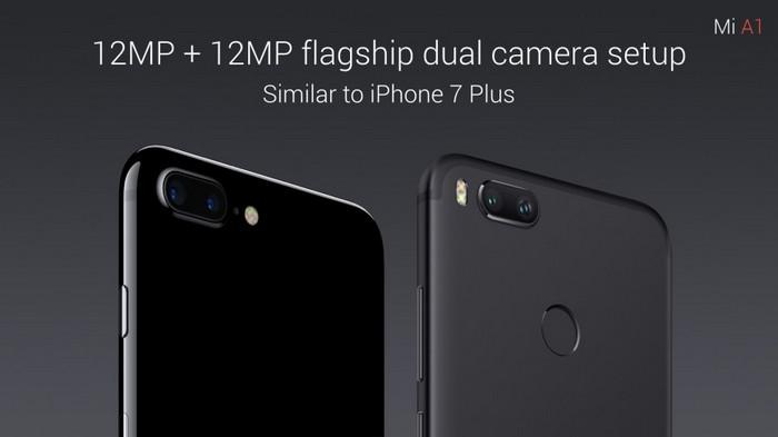 Xiaomi Mi A1 — смартфон стоимостью около $230, «флагманская камера» которого превосходит камеры iPhone 7 Plus и OnePlus 5