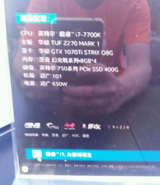 Новые детали оGeForce GTX 1070 Ti