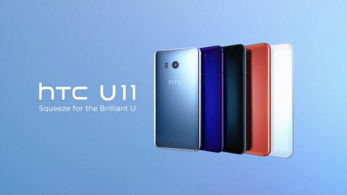 Смартфон HTC U11 Plus будет запущен вконце осени